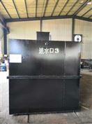 KWBZ-5000临沧养殖废水处理装置