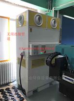 室內空氣凈化器(工業用)