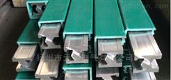 HXPnR-H-400/600A單極安全滑線