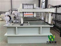 纸箱厂油墨污水处理器