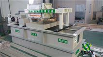安徽油墨印染纺织污水处理设备