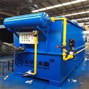 阿拉善盟屠宰废水处理设备装置全自动