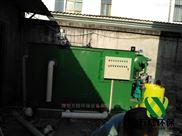 鶴壁市處理噴漆工業汙水氣浮betway必威手機版官網