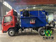 义马市油漆喷漆污水处理气浮装置