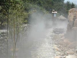 贵州园林景观造雾