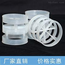 塑料鮑爾環填料