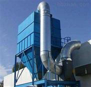 GMC型锅炉脉冲布袋除尘器