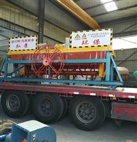 5米槽宽猪粪堆肥发酵翻堆机价格厂家型号
