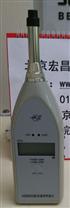 HS5633B 型通用声级计