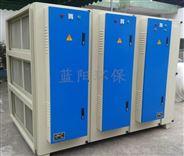 蚌埠橡膠塑料廢氣處理設備