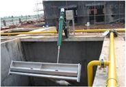 UPS型旋轉式潷水器