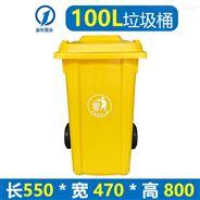 湖北益乐YL100L垃圾桶