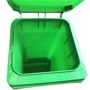 黃岡240L塑料垃圾桶廠家