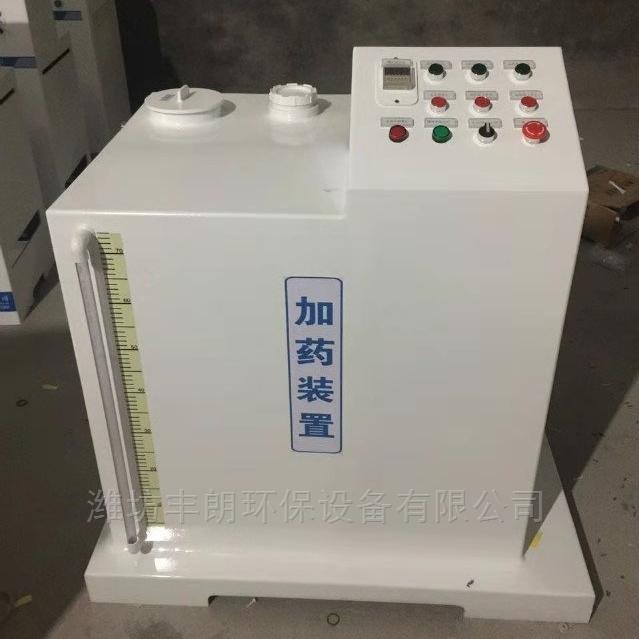 无残留单过硫酸氢钾消毒加药装置供应商