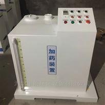 FL-HB-JY无残留单过硫酸氢钾消毒加药装置供应商