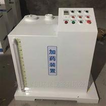 FL-HB-YT预防疾控中心一体化小型医疗污水处理设备厂