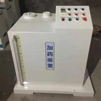 FL-HB-JY磁力循环式单过硫酸氢钾加药消毒设备