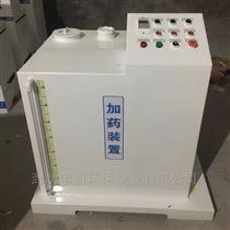 FL-XD-500街道卫生门诊--单过硫酸氢钾投加消毒器设备