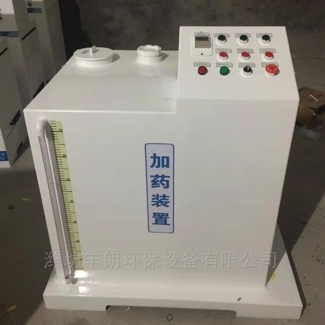 无残留单过硫酸氢钾消毒投加器设备厂家