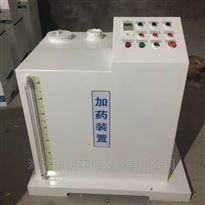FL-HB-XD一体化静音小型全自动单过硫酸氢钾消毒设备