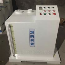 FL-HB-JY无残留单过硫酸氢钾加药消毒设备厂家