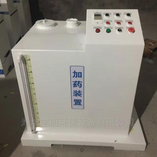 贵州活性氧加药装置供货商