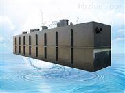 工厂生活污水处理标准