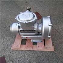 小型防爆风机/高压防爆旋涡气泵