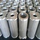 齐全DYSL-25/50um液压油滤芯
