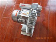 RB-21D漩涡式气泵  高压风机  真空泵