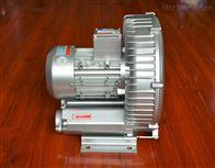 单相220V高压风机 单段高压鼓风机 旋涡气泵