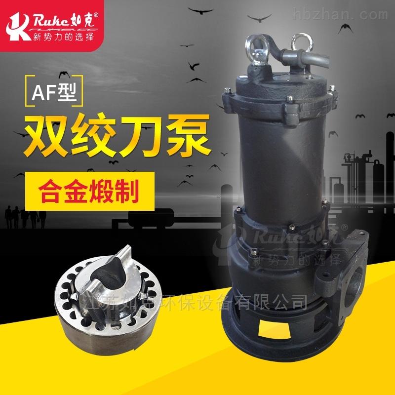 AF75-2H型双绞刀泵特点