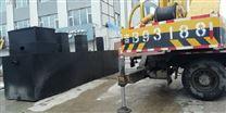 津南區地埋式汙水處理betway必威手機版官網