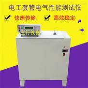 電工套管電氣性能測試儀 絕緣電阻測定儀