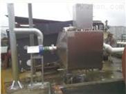 造纸厂废气异味臭味臭气恶臭处理设备