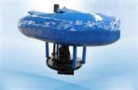 浮筒離心曝氣機
