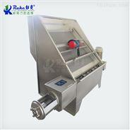 振动式不锈钢材质固液分离机