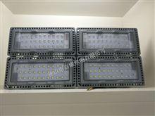 温岭海洋王NTC9280 400WLED投光灯
