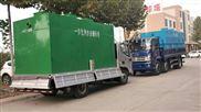 三明酒店污水处理设备价格