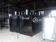 怀化医疗废水处理装置日处理10-120床