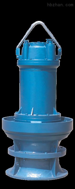 QZB-100DQZB立式潜水轴流泵