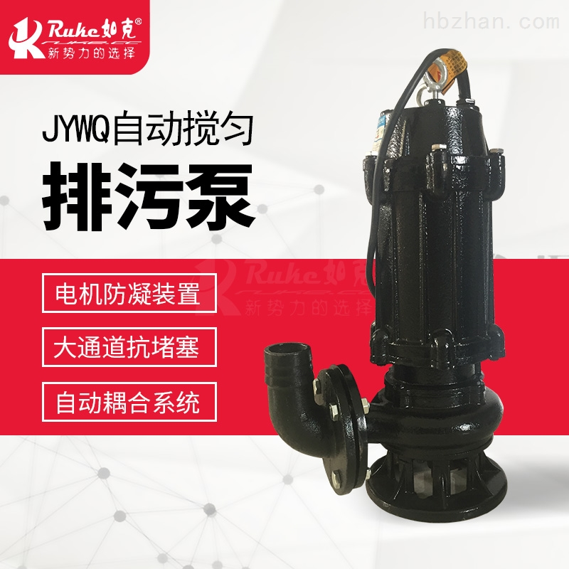 节能型潜水泵的价格