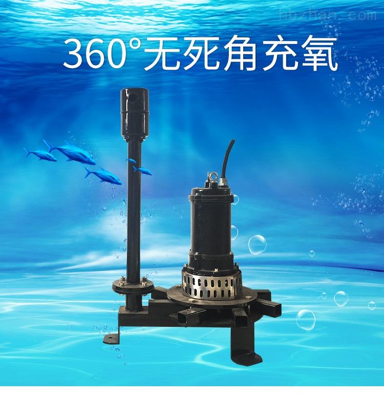 NQXB新型焊接式离心曝气机