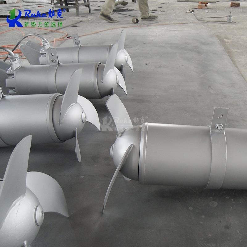 360°旋转潜水搅拌机安装支架