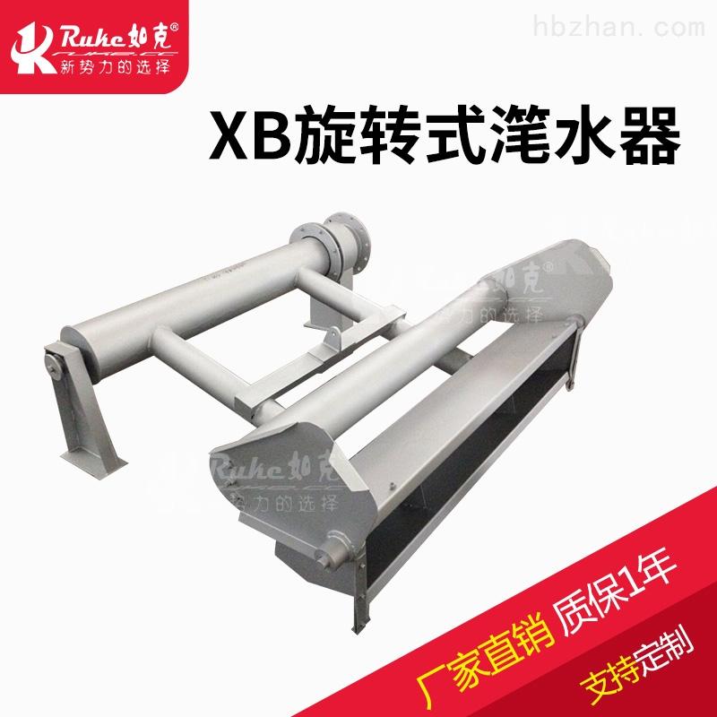 南京简易式滗水器*
