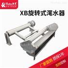 南京简易式滗水器厂家直销
