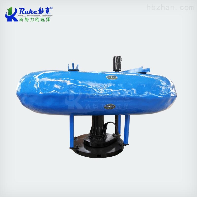 FQB0.75潜水浮筒式曝气机