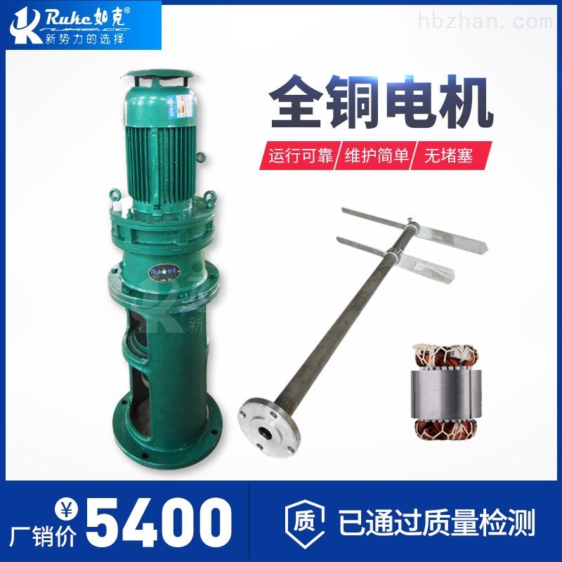 JBJ1-800南京如克--潜水搅拌机,桨式搅拌机的主要型号