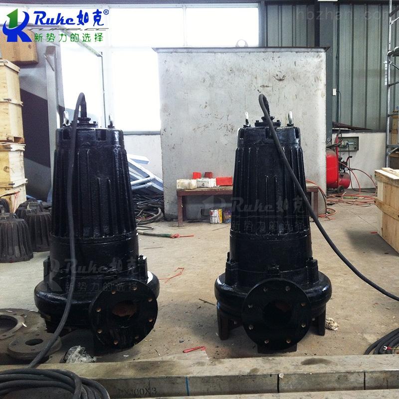 南京如克-潜水潜污泵WQ20-40-7.5