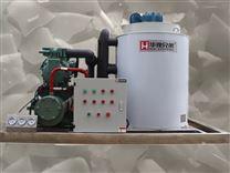 日產4噸水冷片冰機 工業冰機 食品廠製冰機